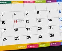 カレンダーで増大スケジュール管理